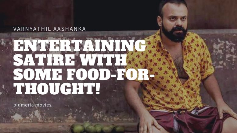 Varnyathil Aashanka movie review Malayalam