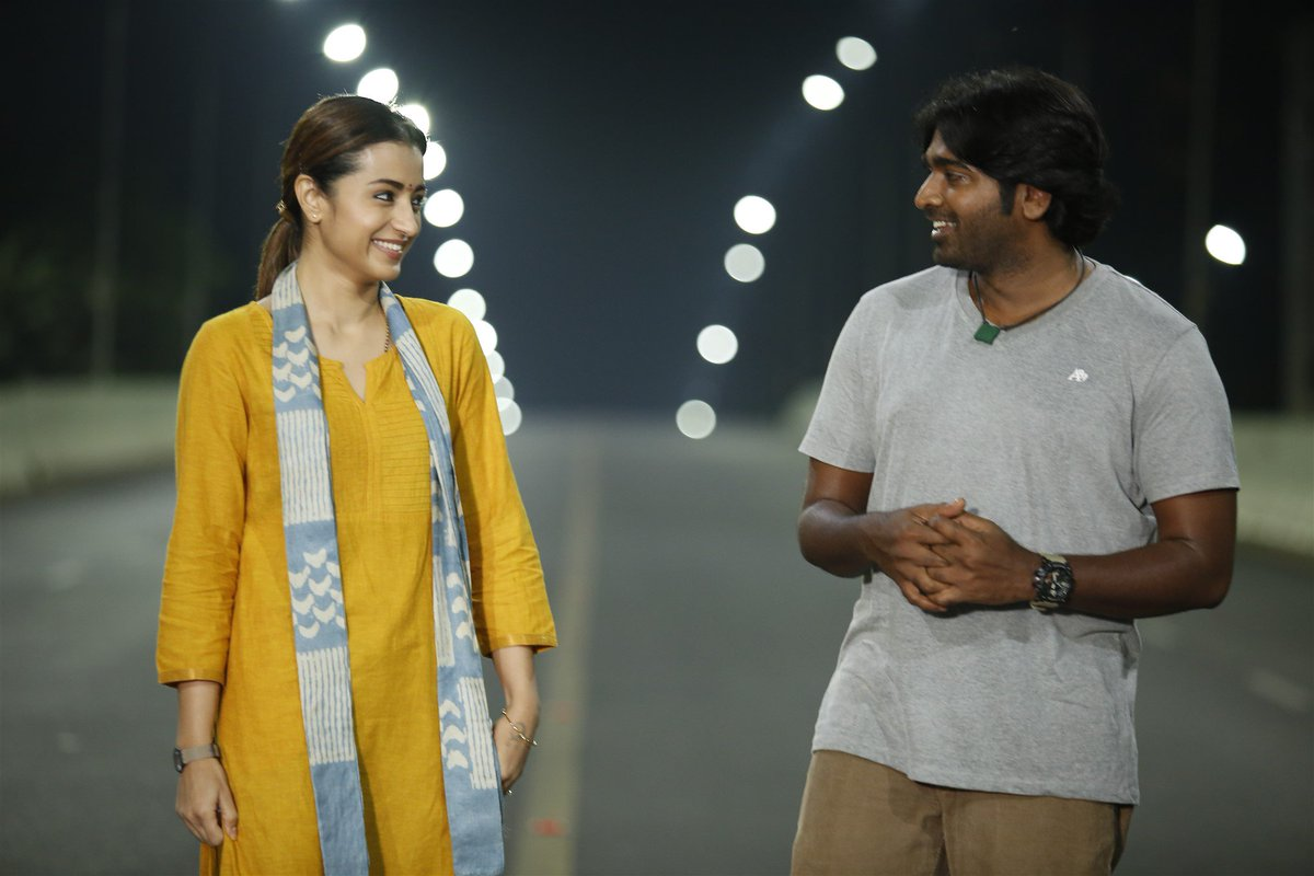 Trisha Krishnan Vijay Sethupathi in 96 Movie