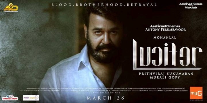 Lucifer Mohanlal Poster