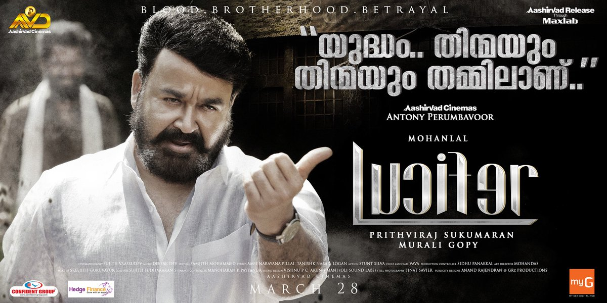 Mohanlal in Lucifer (Review)