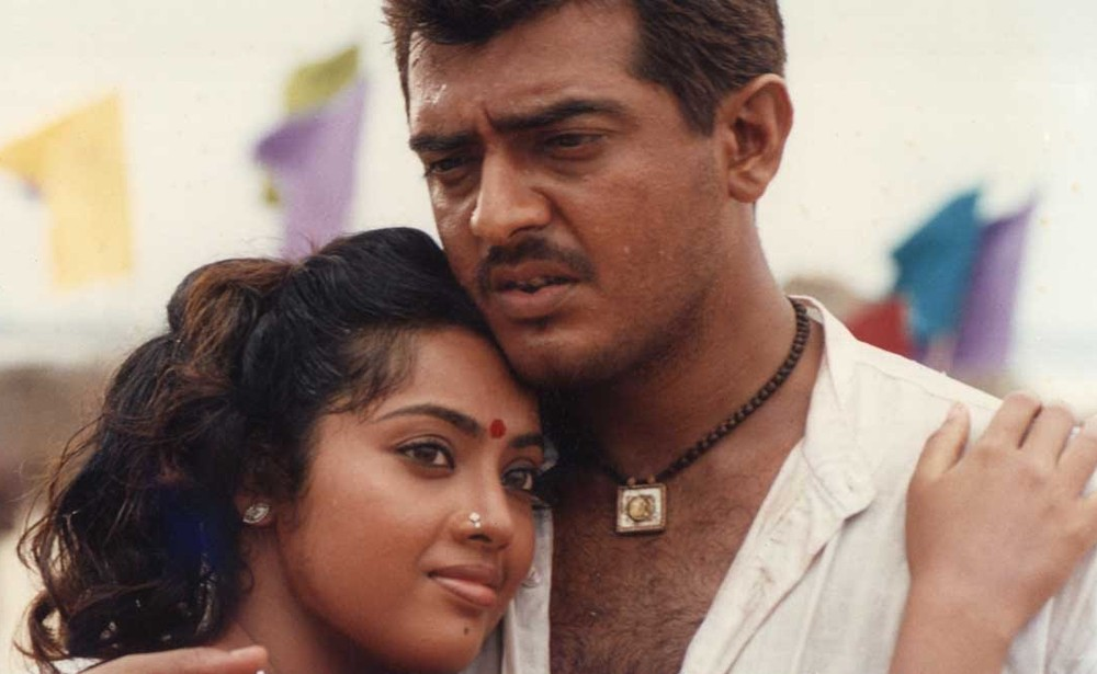 Ajith and Meena in Citizen