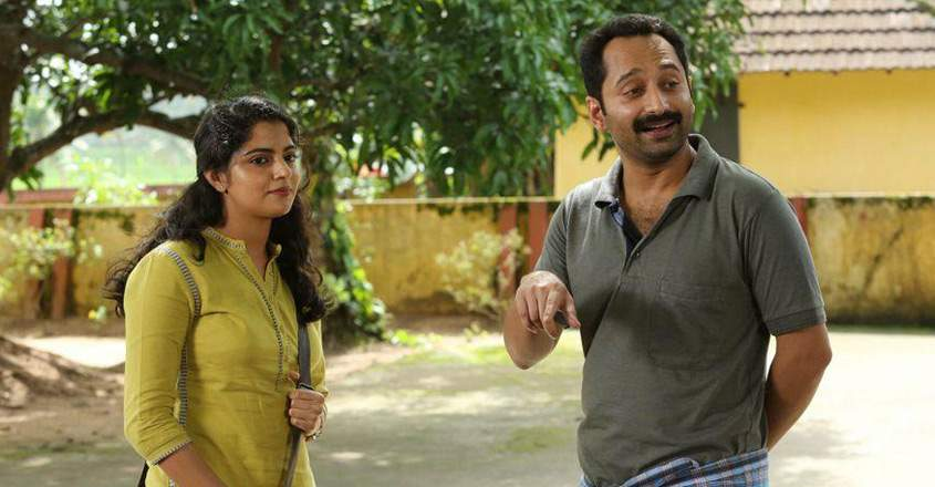 Nikhila Varma and Fahad Faasil