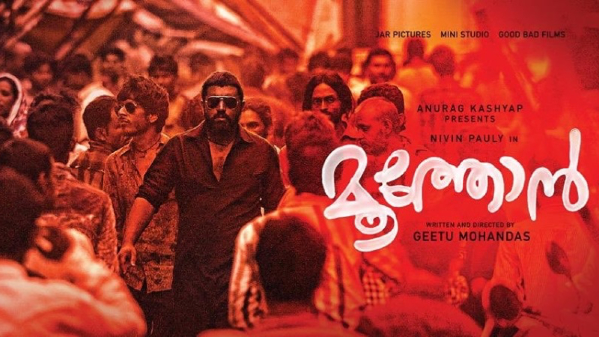 Moothon Movie poster