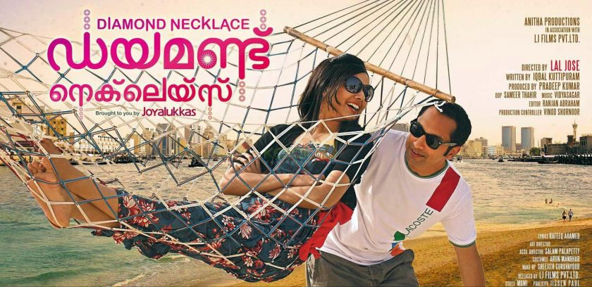 Diamond Necklace Malayalam Poster