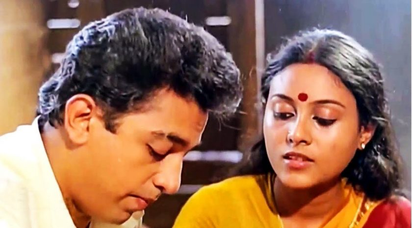 Mani Ratnam's Nayakan movie still starring Saranya and Kamal Haasan