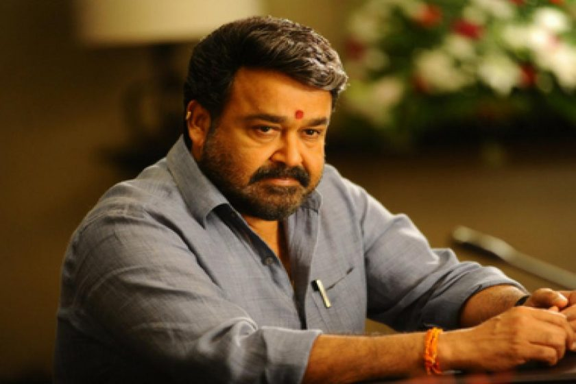 Mohanlal in Tollywood Movie