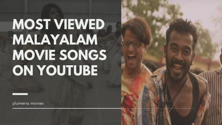 Most viewed Malayalam movie songs on youtube