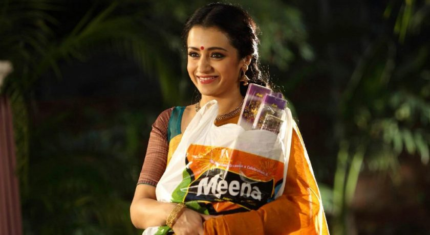 Trisha Krishnan in Yellow Saree in yennai arindhaal