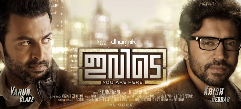 Prithviraj, Nivin Pauly in Ivide movie poster