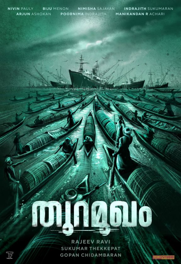 Thuramukham movie poster