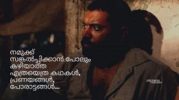 Malayalam Review Moothon
