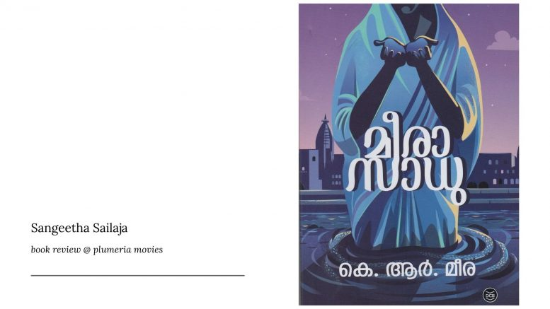 Meerasadhu Review Malayalam Books