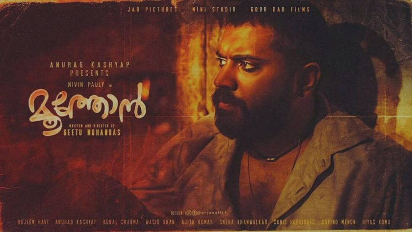 Moothon Poster Review
