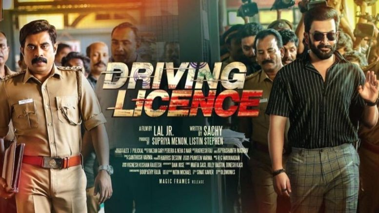 Driving Licence Review