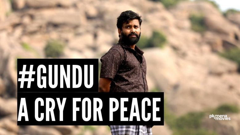 Gundu Movie Review