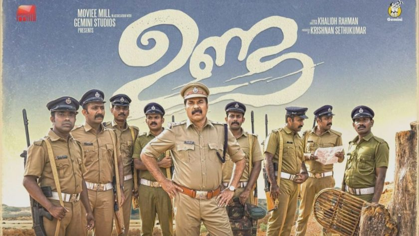 Unda Malayalam movie Poster