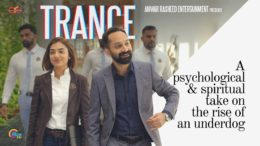 Trance Review Malayalam