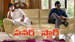 Power Star Ram Gopal Varma
