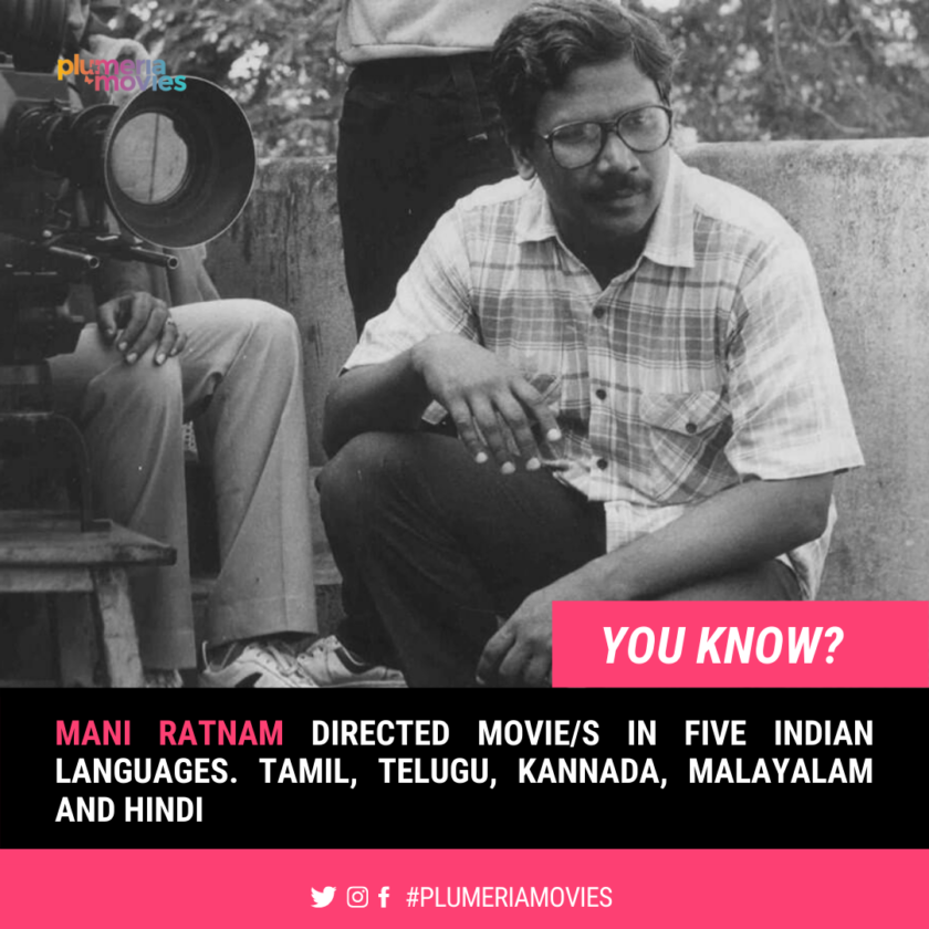 Mani Ratnam interesting Fact
