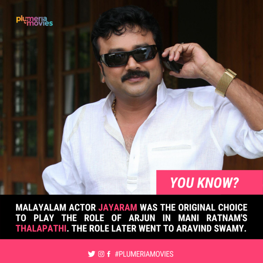 Thalapathi Movie Interesting Facts