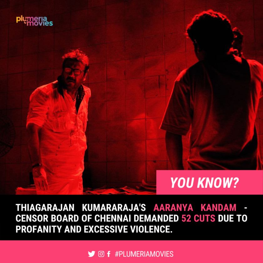 Aaranya Kandam Movie Facts