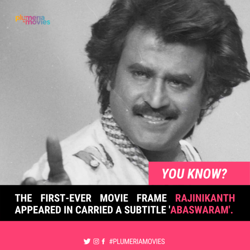 Rajinikanth first movie