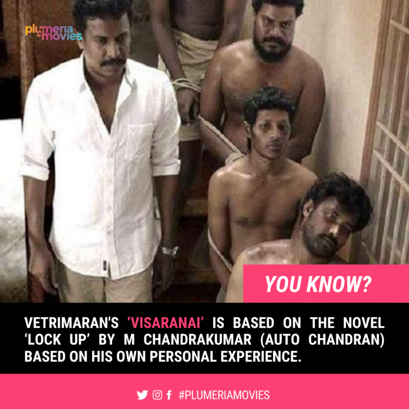 Visaranai Movie is real story