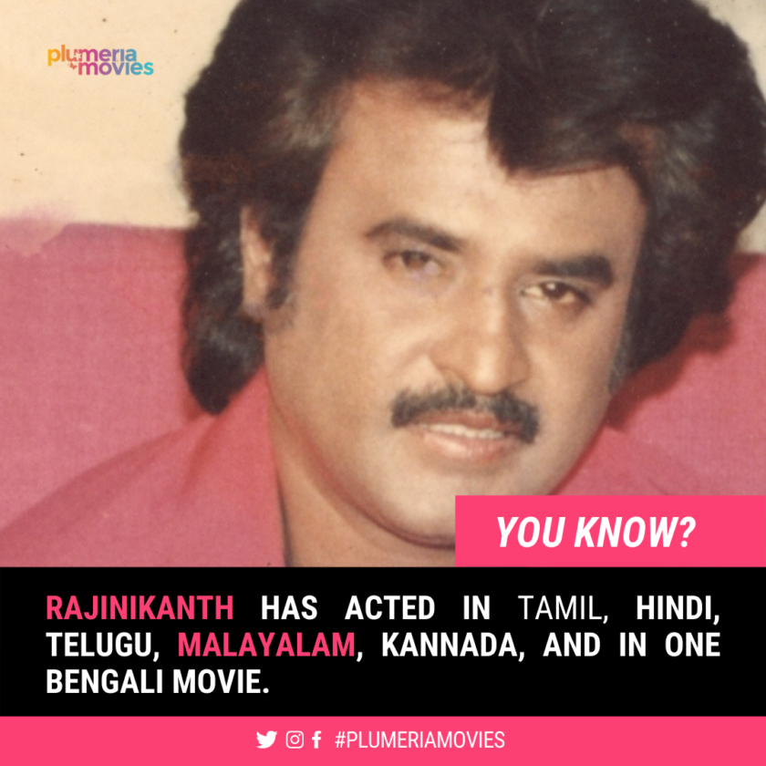 Rajinikanth in Malayalam