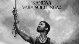Kanda Vara Sollunga Lyrics English Translation